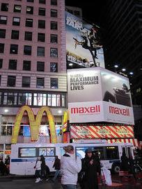 "l'histgeobox: Loca virosque cano (5) ""Empire State of Mind"", Jay-Z (feat.Alicia Keys) à New York (2009) | K-classroom | Scoop.it"