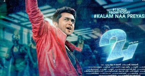 Suriya 24 Review And Rating, Story, Talk, Live Updates, Collections ( Telugu / Tamil Movie ) - tollytrendz | tollytrendz | Scoop.it