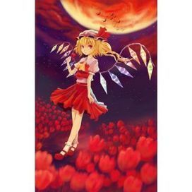 Touhou Project Flandre Scarlet Red Dress Cosplay Costume -- CosplayDeal.com | Cosplay Costumes at CosplayDeal.com | Scoop.it