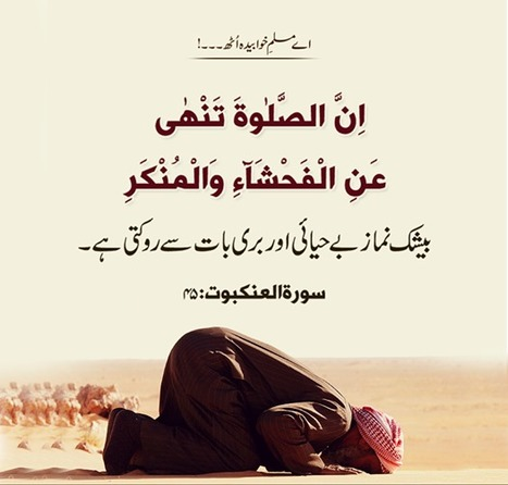 namaz | Quran Online | Scoop.it