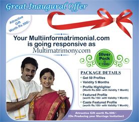 Tamil Matrimony | Matrimonial Sites| Matrimonial |My Tamil Matrimony | Multi Info Matrimonial - No. 1 Free Tamil Matrimony Site | Scoop.it