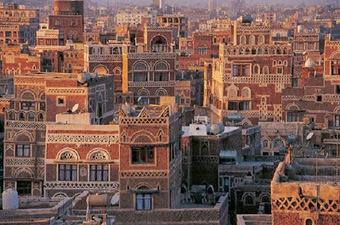 UNESCO calls for protection of Yemen's cultural heritage   The Archaeology News Network   Kiosque du monde : Afrique   Scoop.it