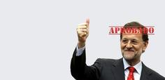 PeliculasRajoy: Estamos descargando, señor presidente - CINEMANÍA | Partido Popular, una visión crítica | Scoop.it