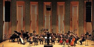 L'Ensemble intercontemporain à la Philharmonie de Paris - Un espace pour jouer avec son temps | Muzibao | Scoop.it