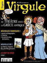 Virgule n° 121 (sept.2014) | Nouveautés du CDI | Scoop.it