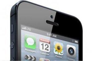 Apple augmente discrètement les prix des iPhone 5, à cause de la Copie Privée ? | Global hot news | Scoop.it