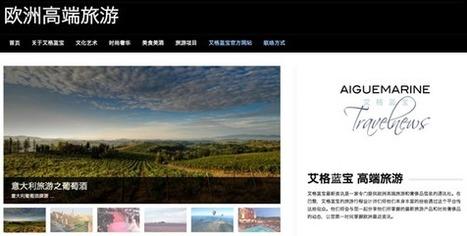 Chine: La croissance exceptionnelle du e-tourisme - Emarketinglicious   Business   Webmarketing   Management   Scoop.it