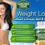 Garcinia Cambogia Today Review - No Need of Extreme Diet and Exercise | Today do the weight loss job for you! | Scoop.it
