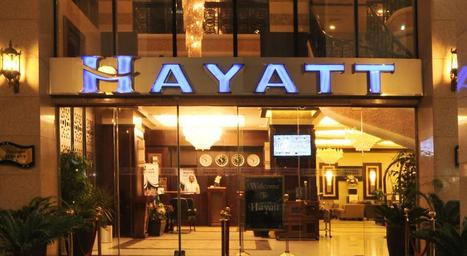 Hayatt International Madina - Holdinn.com | Saudi Arabia Tourism - Travel Advisor | Scoop.it