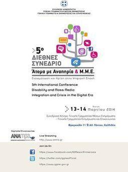 Άτομα με Αναπηρία και ΜΜΕ – Ενσωμάτωση και Κρίση στην Ψηφιακή Εποχή (Διεθνές διήμερο συνέδριο)   Greek Digital Health & Healthcare Ecosystem   Scoop.it