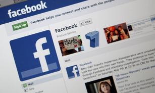 Facebook permitirá contenido violento - Tecnología ... | educacion | Scoop.it