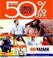 Big Bazaar stores, Sale, offers, deals and discounts in Mumbai | Best Deals, Offers, Discounts and Sale | Scoop.it