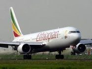 Ethiopian Airlines awards cargo terminal construction contract | acuicultura | Scoop.it