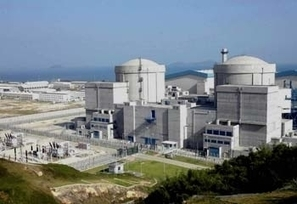 China Forms Three Emergency Response Teams for Nuclear Emergency | China environment (climate policy) | Scoop.it