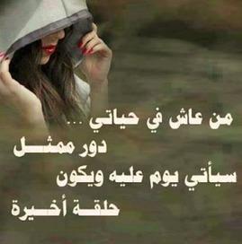 صوررومانسيه مكتوب عليها حكم وعبر جميله للعشاق 2013 ~ كلام حزين | yaseer 201 | Scoop.it