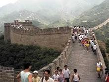 Visa for Business Tourism in China   How to Immigrate   Scoop.it