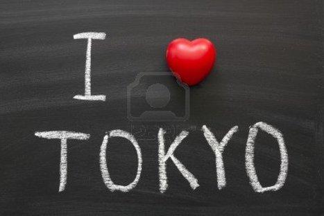 I ♥ Tokyo! | I ♥ Tokyo! | Scoop.it