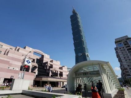 Taipei ranks 13th in Networked Society City Index - Focus Taiwan News Channel | Peer2Politics | Scoop.it