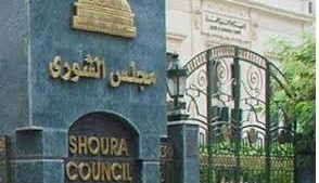 Egypte:leConseildelaChouraapprouve laloiélectoralerévisée | Égypt-actus | Scoop.it