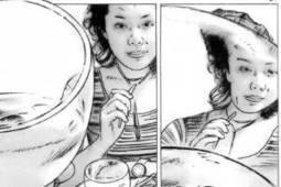 The Comics Grid: Journal of Comics Scholarship | Studio Art and Art History | Scoop.it