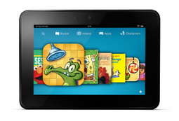 Amazon launches Kindle FreeTime Unlimited for children | Apps Playground | Must Read articles: Apps and eBooks for kids | Scoop.it