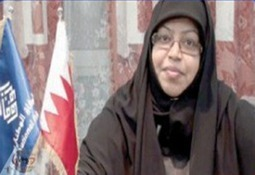 Egypt: ANHRI Denounces the Deny an Entry of a Bahrain Activist by the Egyptian Authorities | Égypt-actus | Scoop.it