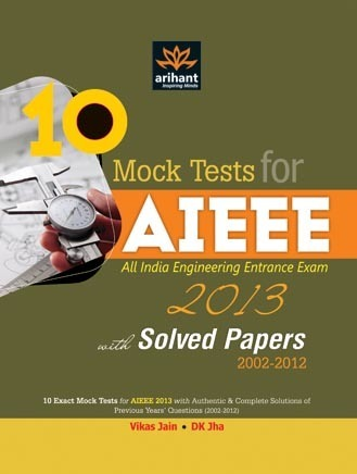 AIEEE Books - AIEEE Entrance Exam Preparation (Best Recommended) Books | Top Engineering Entrance Exams and Preparation Books in India | Scoop.it