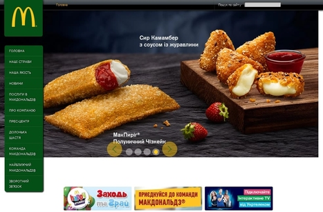 #Europe网络营销 #Europeইন্টারনেটবিপণন #WebAuditor.Eu | European SEM | Scoop.it