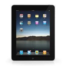Verandert de iPad het onderwijs of de leraar? | onderwijs en innovatie | Scoop.it