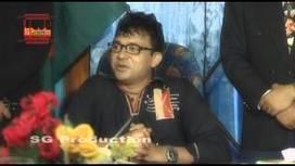 Bangla Drama Dhaker Chairman বাংলা নাটক ঢাকার চেয়ারম্যান - vonyoutube.com | Watch Bangladeshi Bangla Natok | Scoop.it