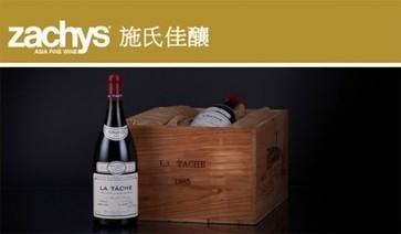 Zachys launches Hong Kong e-commerce platform   Autour du vin   Scoop.it