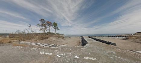Deux ans après la catastrophe, Google Street View cartographie les villes fantômes de la province de Fukushima - Washington Post (blog) | Apple vs Google : 3D War ! | Scoop.it