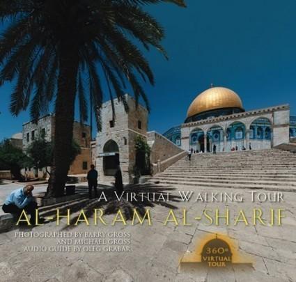 AL-HARAM AL-SHARIF - A Virtual Walking Tour ::Islamic Arts and ... | Muslim | Scoop.it