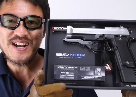Marui M93R Silver Slide AEP Review | Airsoft Showoffs | Scoop.it
