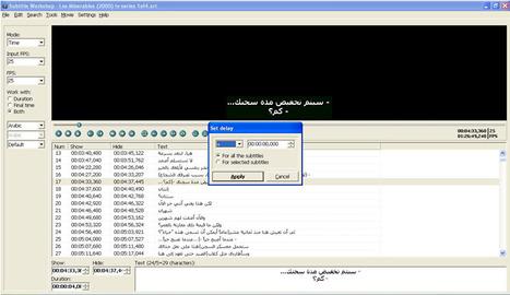 (AR) (DOC) - الشرح الميسر لصديق المترجم المرئي برنامج  Subtitle Workshop | GoogleDrive | Glossarissimo! | Scoop.it