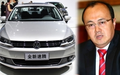 CHINA: Ex-official at Volkswagen China joint venture jailed for life for taking bribes | Culture, Humour, the Brave, the Foolhardy and the Damned | Scoop.it
