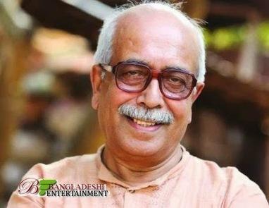 Bangladeshi Actor Dr. Enamul Haque Biography ~ Bangladeshi Entertainment | Bangladeshi Model And Actress | Scoop.it