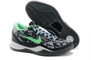 cheap Cheap For Sale Nike Zoom Kobe 8 Mens Shoes Black Grey Green White - SportsYTB.Ru | Nike Air Max | Scoop.it