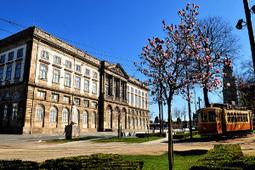 Universidade do Porto recebe Medalha de Honra da Cidade « Notícias UP   Universidade do Porto   Scoop.it