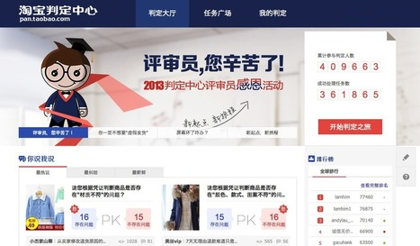 Users Solve Buyer-Seller Disputes at Chinese E-Commerce Giant Alibaba; Will Amazon, eBay Follow Suit? | WEBOLUTION! | Scoop.it
