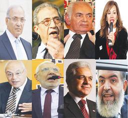 Le spectre des fonds étrangers hante la présidentielle 2012 | Égypt-actus | Scoop.it