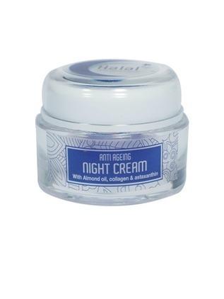 Anti Ageing Night Cream | Halal Beauty Product | Scoop.it