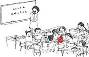 À beira do caos   Criança e Adolescente   Nova Escola   R.C Matemática   Scoop.it