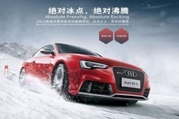Going Digital Is Critical For Luxury Carmakers In China | Lux Social Web | Scoop.it