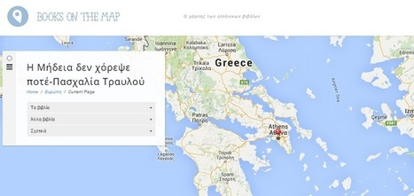 Books On The Map: An Interactive Map of Greek Books | LVDVS CHIRONIS 3.0 | Scoop.it