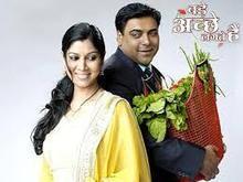 Bade Achhe Lagte Hain 29th January 2014 Episode Watch Full Online | Indain Serials Lite | Scoop.it