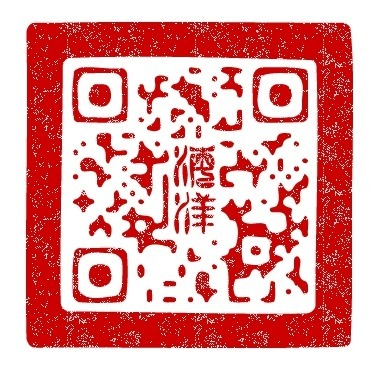Chinese QR Seal from Ocean Cohen | VIM | Scoop.it