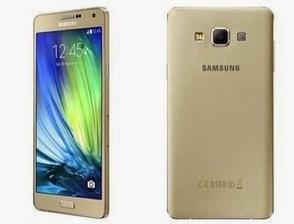 Harga Samsung Galaxy S7 Update Maret 2015 | Tekno Suka | Tekno Suka | Scoop.it