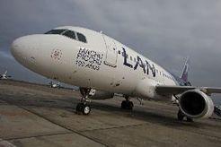 LAN y TAM recibieron el premio a las mejores compañías aéreas de América del Sur | Revista TravelManager | Scoop.it