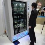 Un concept de distributeur automatique du futur | Tendances : technologie | Scoop.it